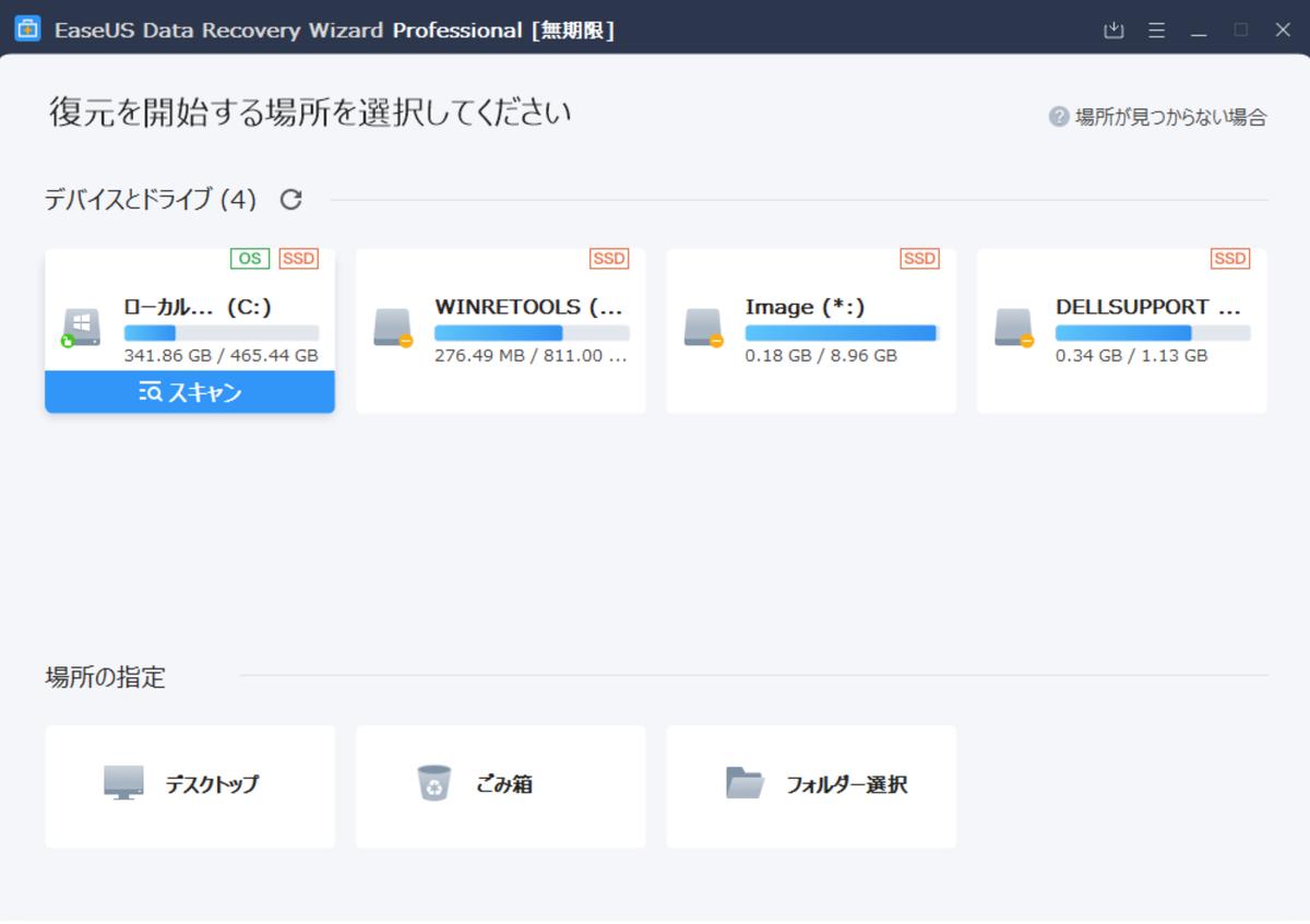 f:id:furutakeru:20200712234727p:plain