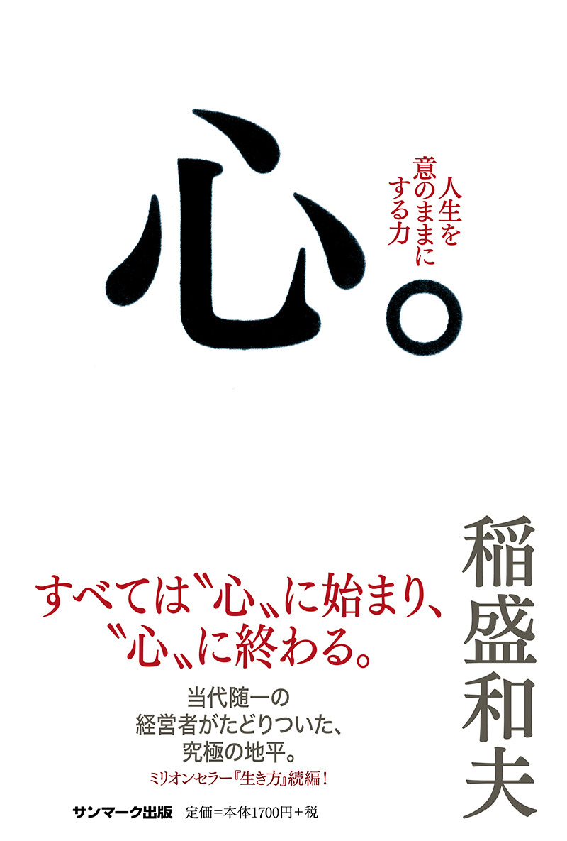 f:id:furutorifumiyasu:20190808101706j:plain