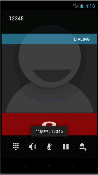 20140524152628