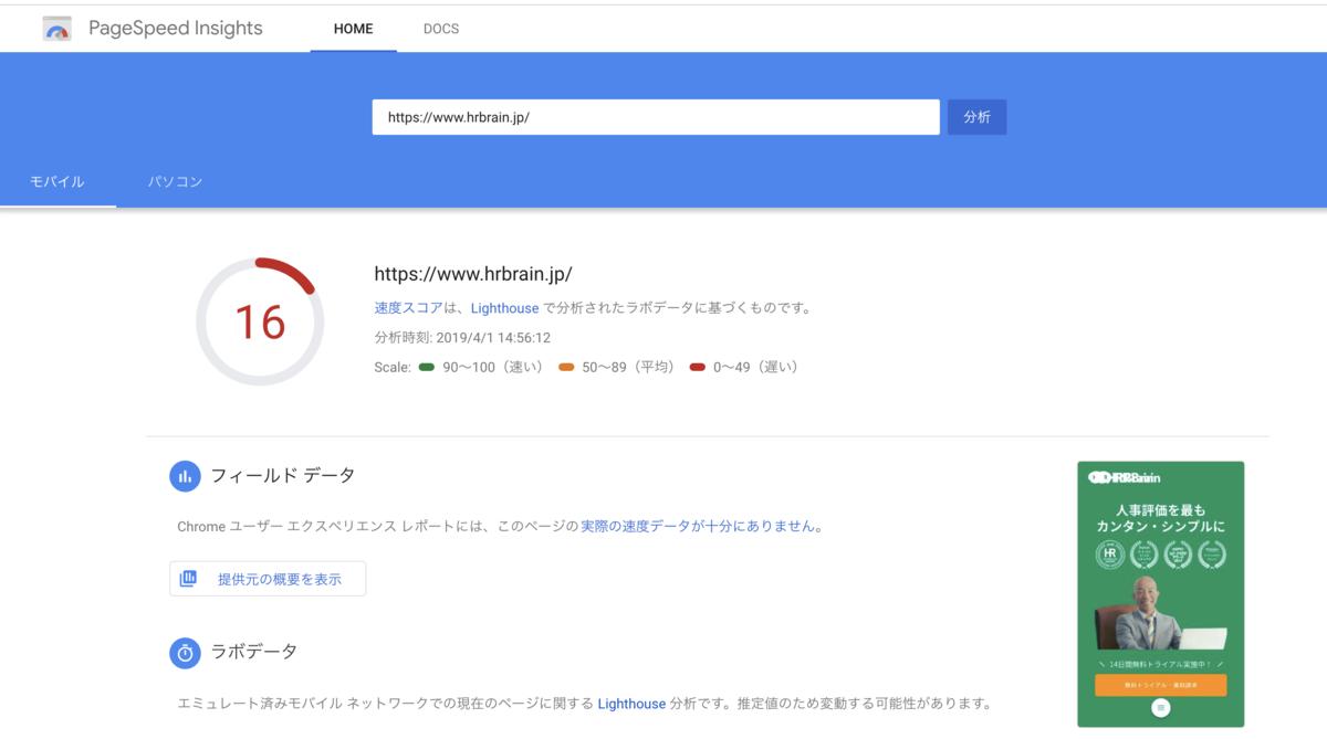 f:id:furuyama_yuta:20190605192604p:plain
