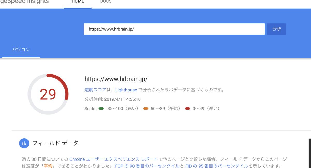 f:id:furuyama_yuta:20190605192647p:plain
