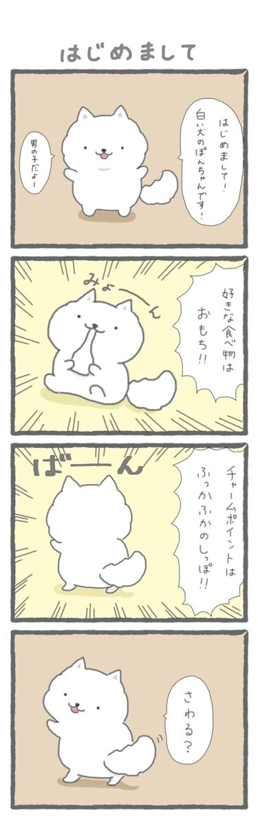 f:id:furuyan-pon:20200608201858j:plain