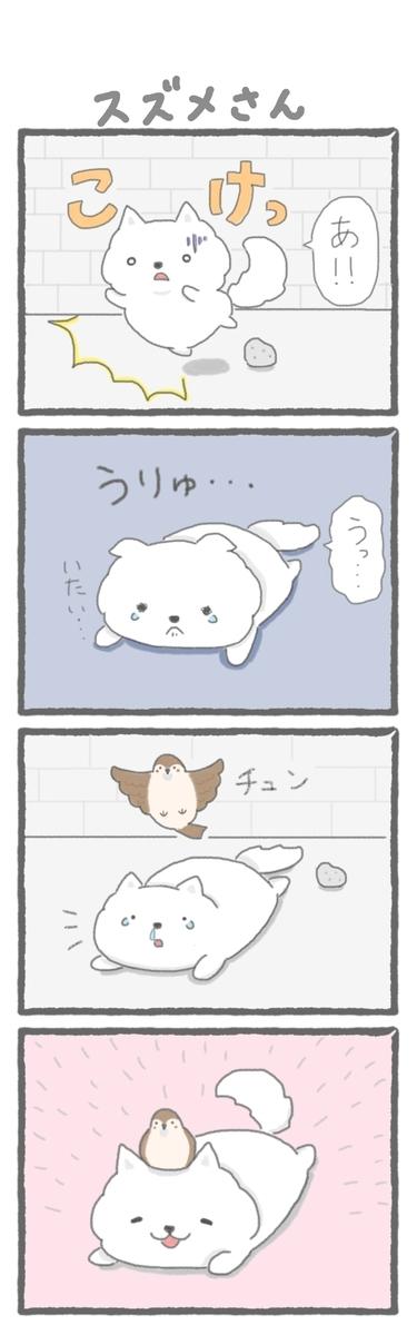 f:id:furuyan-pon:20200610120638j:plain