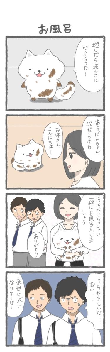 f:id:furuyan-pon:20200618210439j:plain
