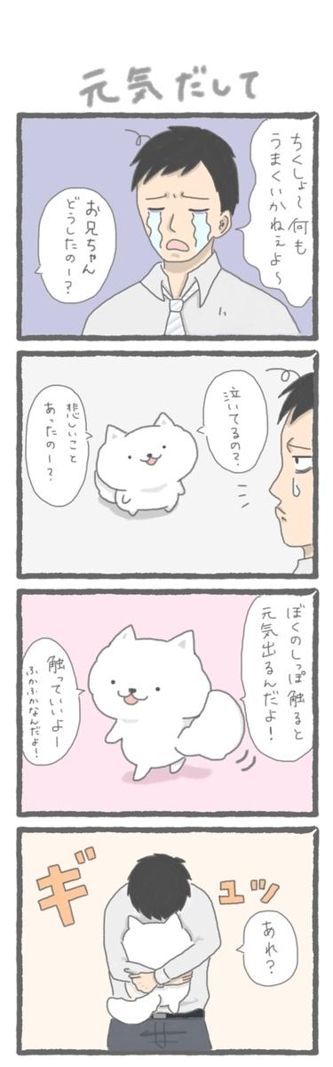 f:id:furuyan-pon:20200622212640j:plain