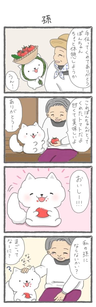 f:id:furuyan-pon:20200630193305j:plain