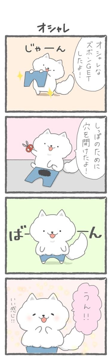 f:id:furuyan-pon:20200716104405j:plain