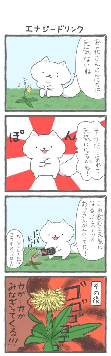 f:id:furuyan-pon:20200717212538j:plain