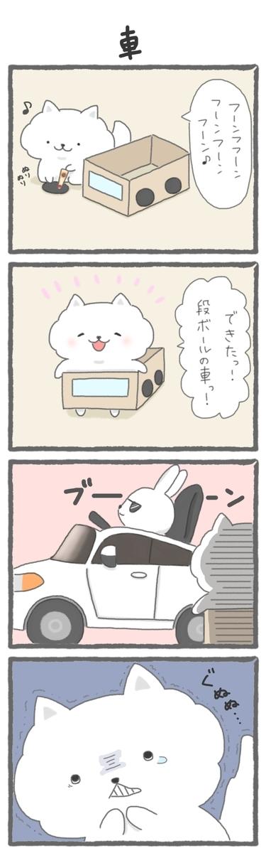 f:id:furuyan-pon:20200727222200j:plain