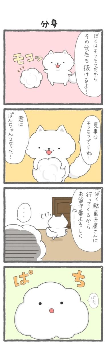f:id:furuyan-pon:20200731103323j:plain