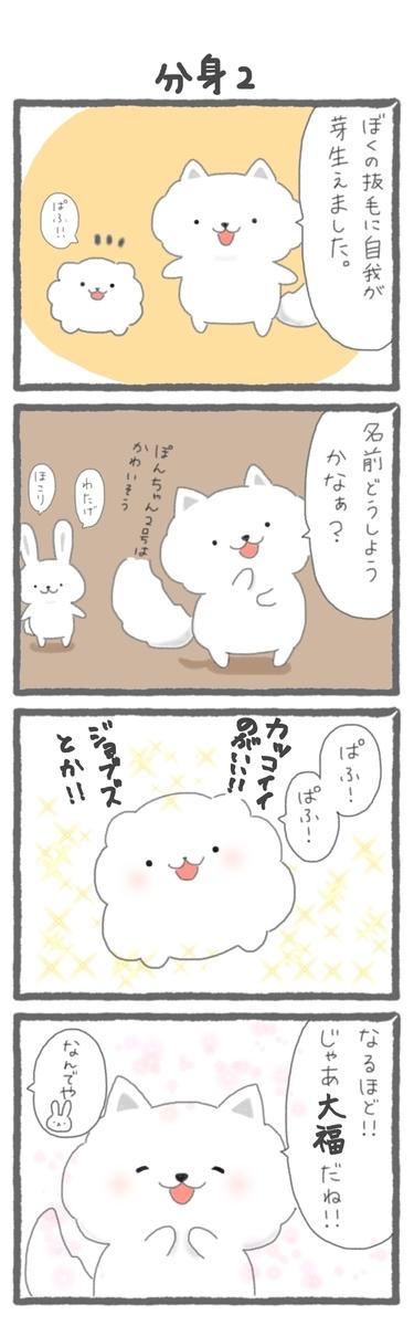 f:id:furuyan-pon:20200803173128j:plain