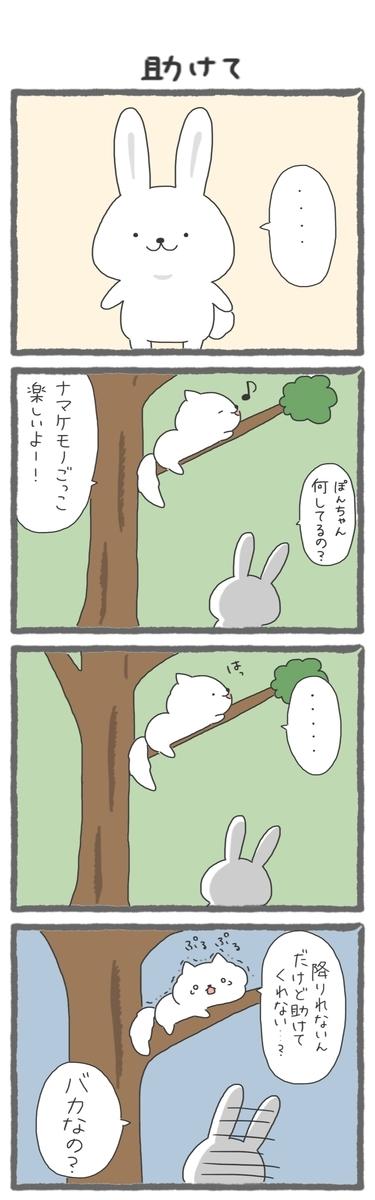f:id:furuyan-pon:20200818122557j:plain