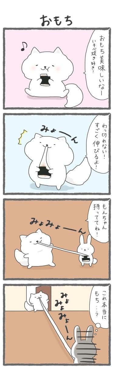 f:id:furuyan-pon:20200824163818j:plain