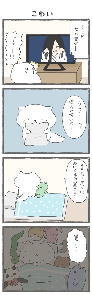 f:id:furuyan-pon:20200901170628j:plain