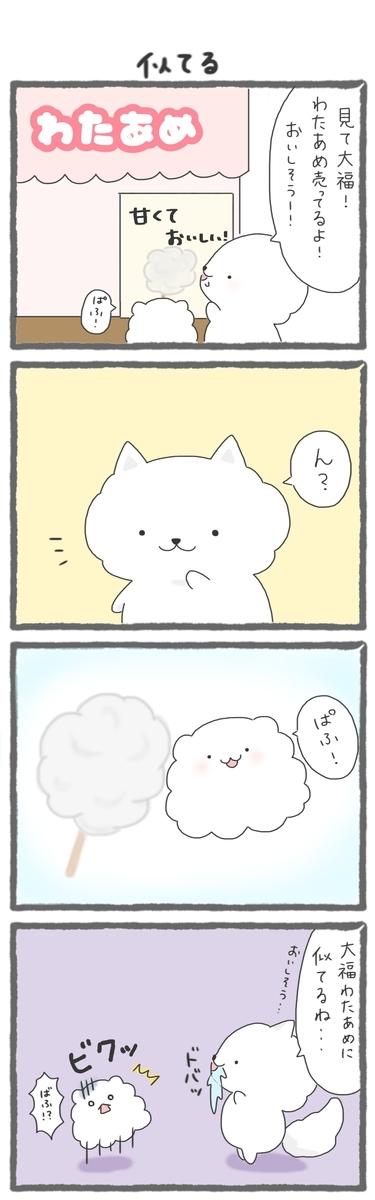 f:id:furuyan-pon:20200909103023j:plain