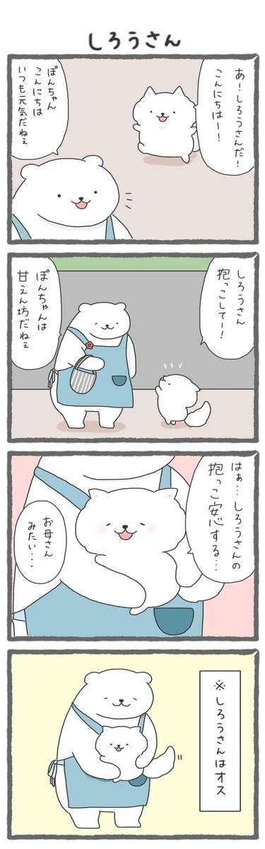 f:id:furuyan-pon:20200913162535j:plain