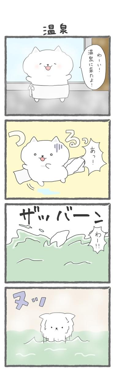 f:id:furuyan-pon:20200915153617j:plain