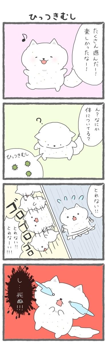 f:id:furuyan-pon:20200929194126j:plain