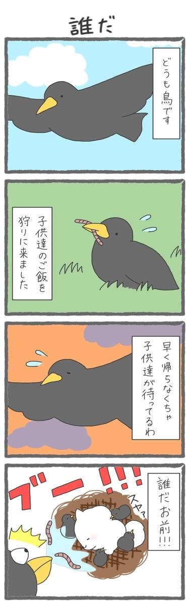 f:id:furuyan-pon:20201008105241j:plain