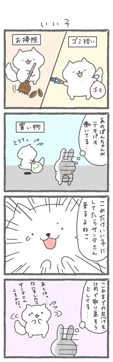 f:id:furuyan-pon:20201202202157j:plain