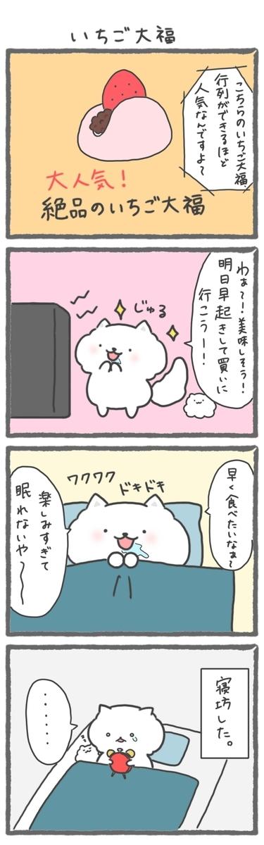 f:id:furuyan-pon:20201210192827j:plain