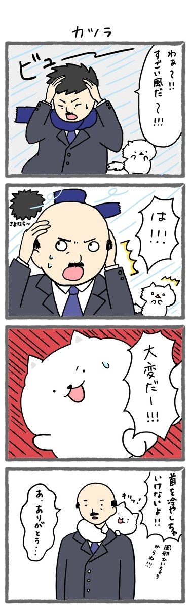 f:id:furuyan-pon:20201212112654j:plain