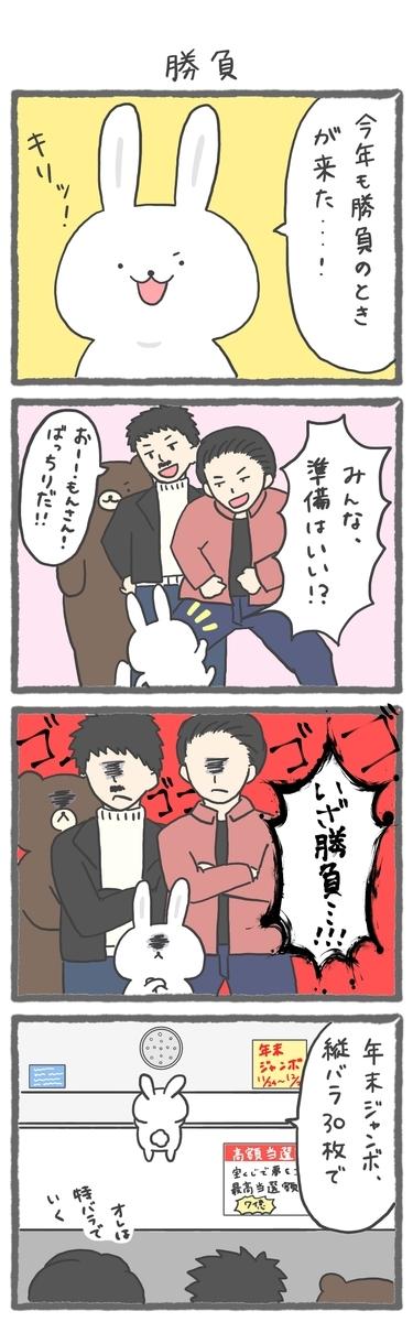 f:id:furuyan-pon:20201213200900j:plain