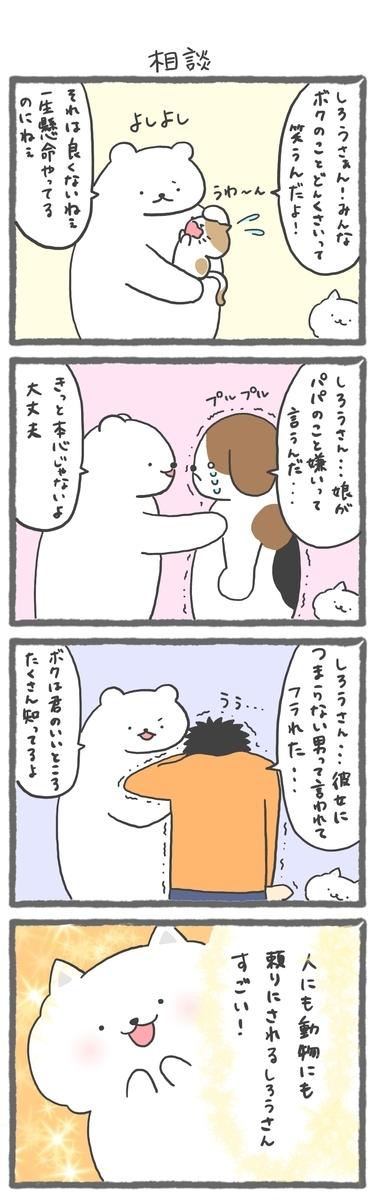 f:id:furuyan-pon:20201214173713j:plain