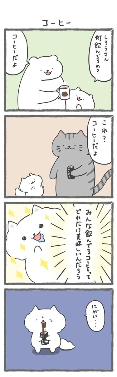 f:id:furuyan-pon:20201215204434j:plain