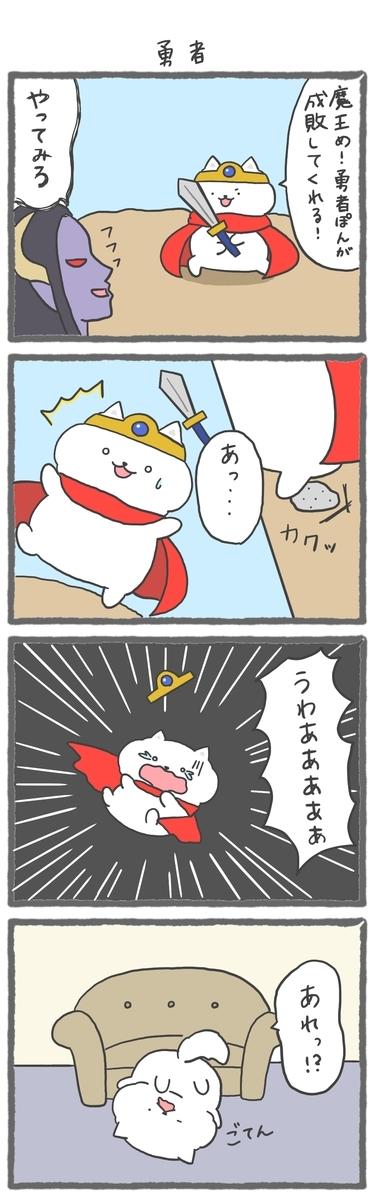 f:id:furuyan-pon:20201216175711j:plain