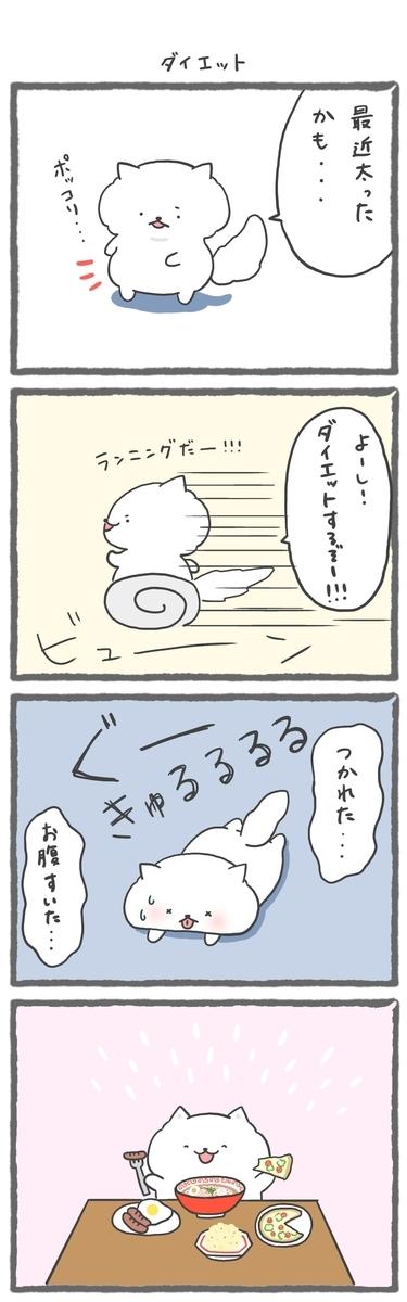f:id:furuyan-pon:20201217172116j:plain