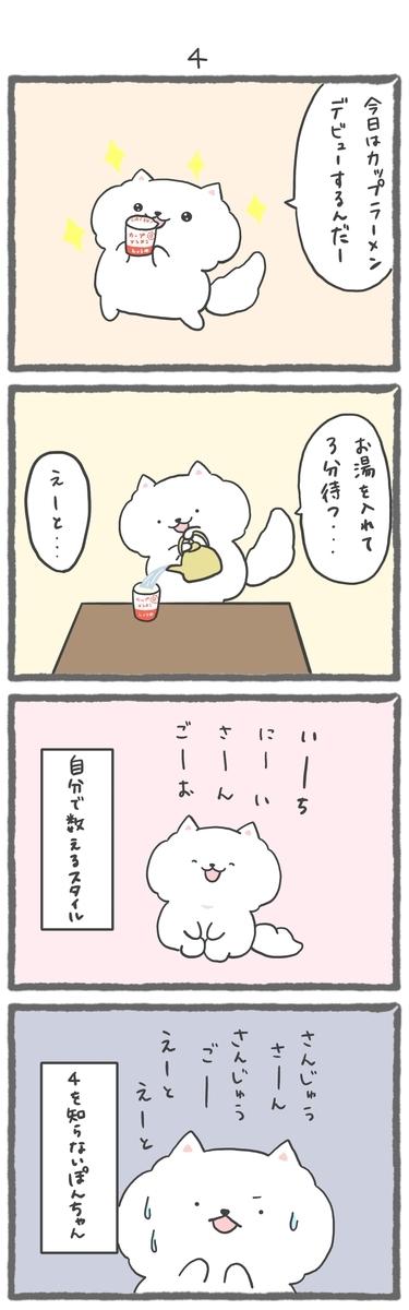 f:id:furuyan-pon:20201218174512j:plain