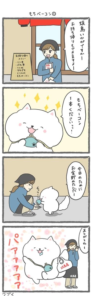 f:id:furuyan-pon:20201220170528j:plain