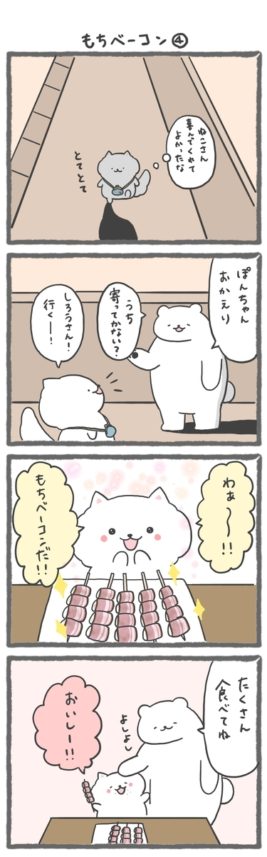f:id:furuyan-pon:20201223205730j:plain