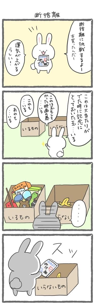 f:id:furuyan-pon:20201226175215j:plain