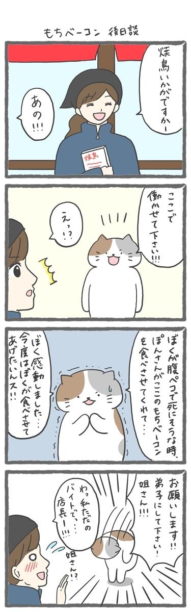 f:id:furuyan-pon:20201229201956j:plain