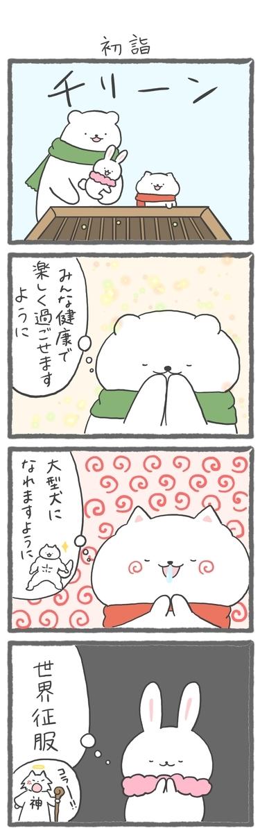 f:id:furuyan-pon:20210102133630j:plain