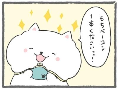 f:id:furuyan-pon:20210102201305j:plain
