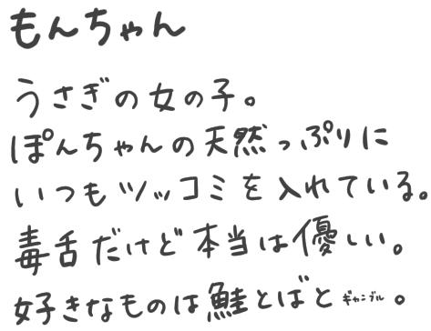 f:id:furuyan-pon:20210102201432j:plain