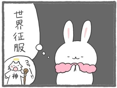 f:id:furuyan-pon:20210102201530j:plain