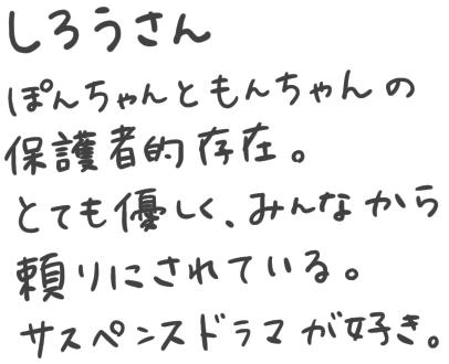 f:id:furuyan-pon:20210102201715j:plain