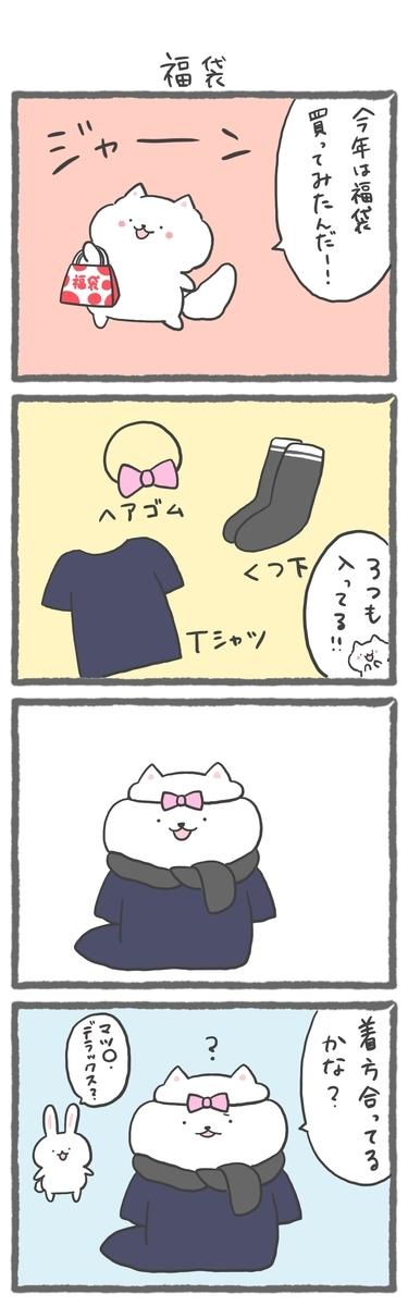 f:id:furuyan-pon:20210103201758j:plain