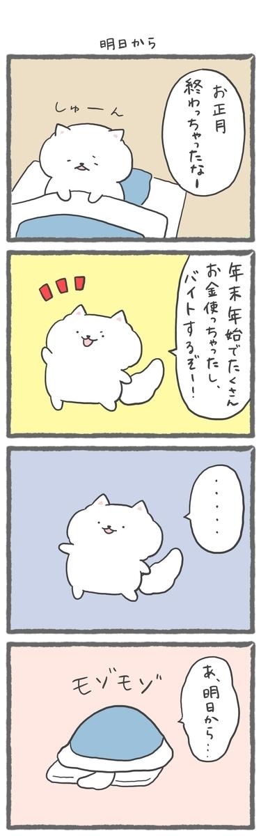 f:id:furuyan-pon:20210104214159j:plain