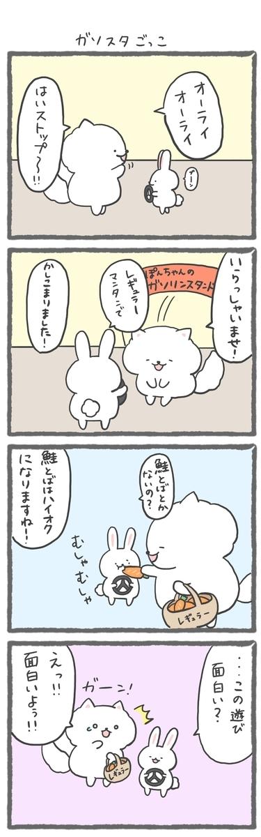 f:id:furuyan-pon:20210105195055j:plain
