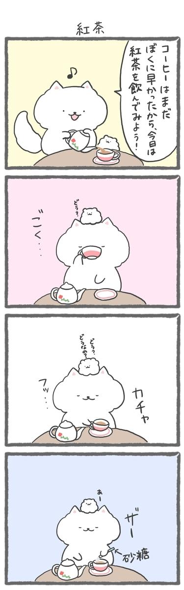 f:id:furuyan-pon:20210106214427j:plain