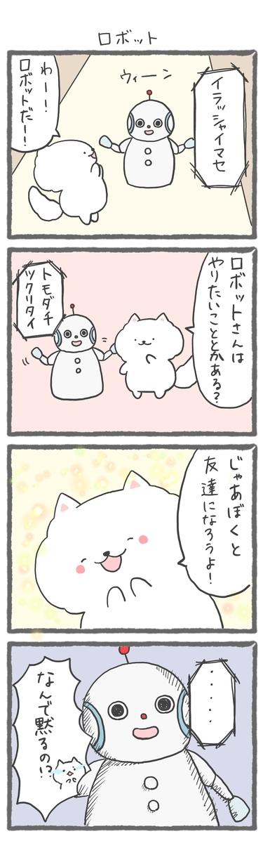 f:id:furuyan-pon:20210107182331j:plain