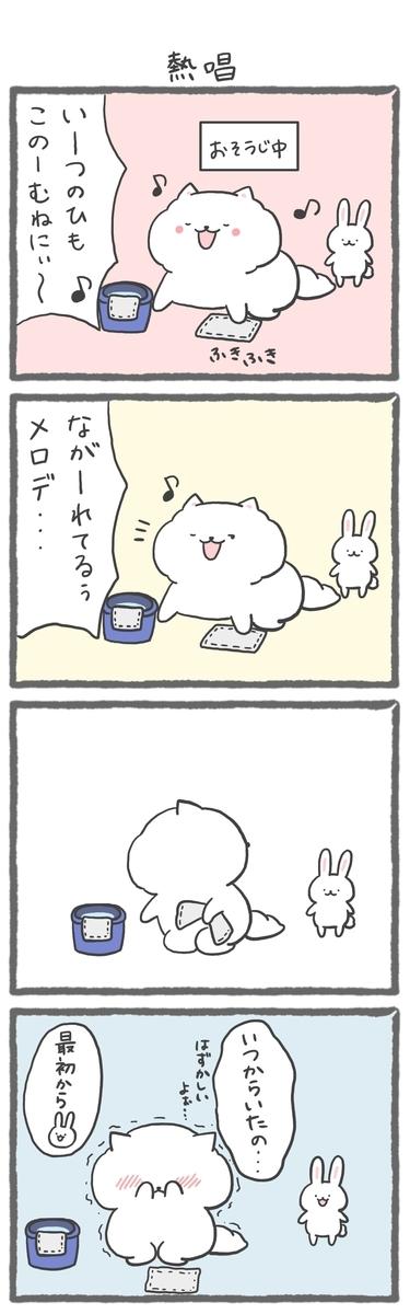 f:id:furuyan-pon:20210108195754j:plain