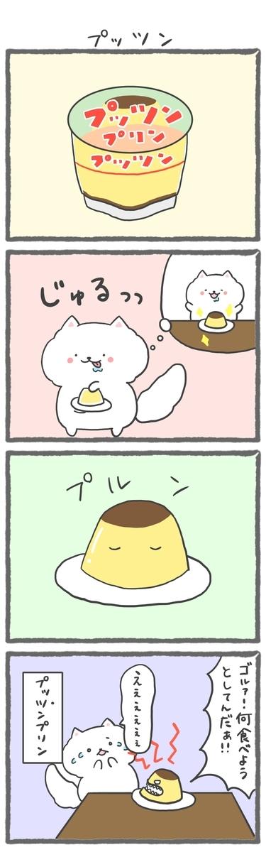 f:id:furuyan-pon:20210115203957j:plain