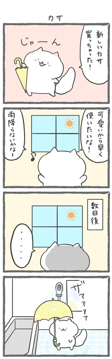f:id:furuyan-pon:20210117203026j:plain