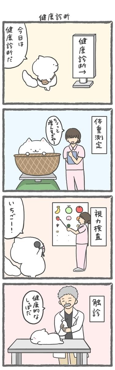 f:id:furuyan-pon:20210118195443j:plain